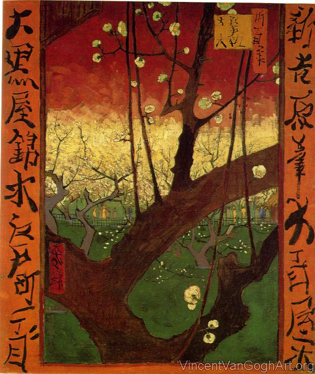 Japonaiserie:Flowering Plum Tree(after Hiroshige)