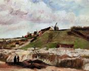 Montmartre: the Quarry and Windmills II