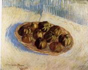 Basket with Apples (Dedicated to Lucien Pissarro)